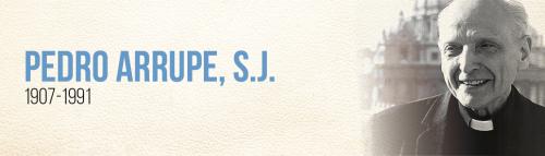Arrupe-Header-1500x430.png